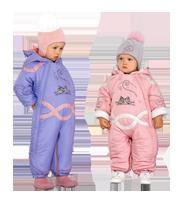 Зимние комбинезоны и комплекты Pilguni в интернет-магазине KinderSmile.ru
