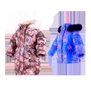 Зимние пальто Pilguni в интернет-магазине KinderSmile.ru
